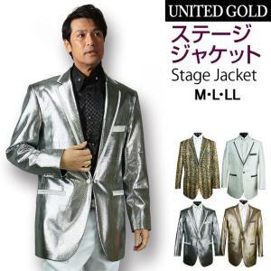 ステージ衣装 メンズ 男性 ステージジャケット 117841 8-9-10-11-12-13-15