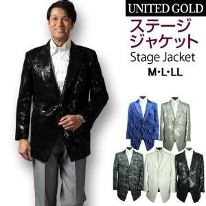 ステージ衣装 メンズ 男性 ステージジャケット カラオケ イベント コンサート 117842 1-2-4-5-6 unitedgold