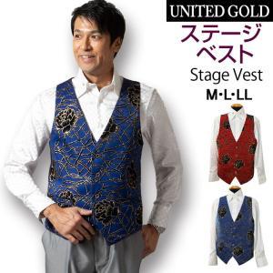 ステージ衣装 メンズ 男性 ステージベスト ラメ ベスト バラ 薔薇 118844 10-11-12【送料無料】 unitedgold