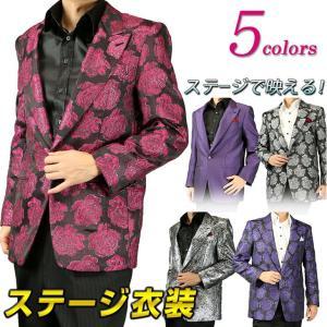 ステージ衣装 メンズ  ステージジャケット (カラオケ イベント コンサート 発表会 花柄 光沢)115841 unitedgold