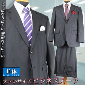 【E体】大きいサイズ メンズスーツ ビジネス ウール混紡 ビッグサイズ レギュラースーツ 73521 73522 73523 73524 unitedgold
