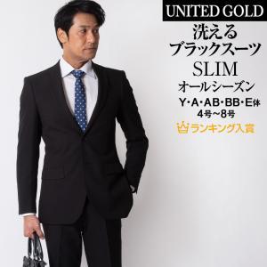 スーツ メンズ スリムスーツ ビジネス リクルート ブラック...