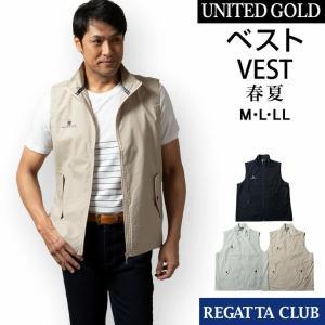 サマーベスト メンズ レガッタクラブ REGATTA CLUB サマーベスト 涼しい サマーベスト 旅行 散歩 アウトドア 319903 送料無料|unitedgold