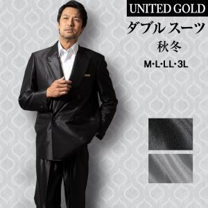 スーツ ダブル メンズ 光沢 シャイニー素材 パーティー ドレスアップスーツ  ゆったり ツータック 結婚式   114873 unitedgold