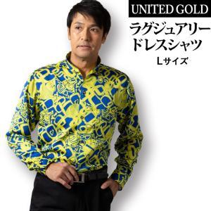 スタンドカラー マオカラー ドレスシャツ ドット イエローブルー モノクロ ストライプ ステージ衣装 メンズ 派手 za32-24|unitedgold