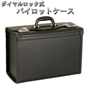 ビジネス フライトケース パイロットケース メンズ ビジネスバック クラッチバッグ 黒 B4ファイル 大容量  zh20028 unitedgold