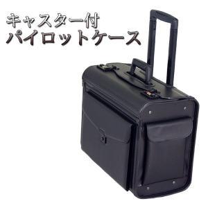 ビジネス フライトケース パイロットケース キャリーバー メンズ ビジネスバック クラッチバッグ 黒 zh20029 unitedgold