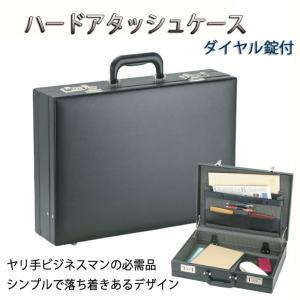 バッグ メンズ ハードアタッシュケース B4ファイル対応 ビジネスバッグ zh212-12 送料無料 unitedgold