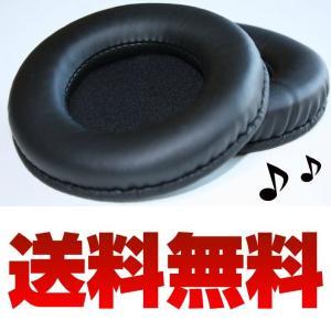 ・セット内容:1セット(2個) ・対応機種:Sony MDR-DS7000 MDR-DS7001 M...