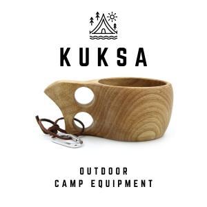 【保証書付き】 kuksa ククサ 北欧 ハンドメイド 木製 コップ カップ カラビナ KUKSA ...