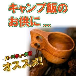 【送料無料】 kuksa ククサ 北欧 ハンドメイド 木製 コップ カップ カラビナ KUKSA マ...