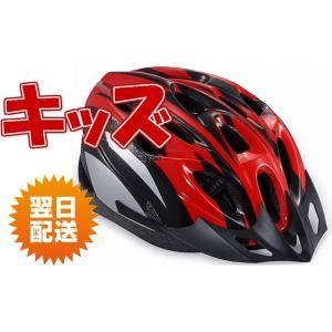 ・約260gの超軽量!高剛性の自転車用 サイクリング ヘルメット の登場です! ・サイズ:F(フリー...