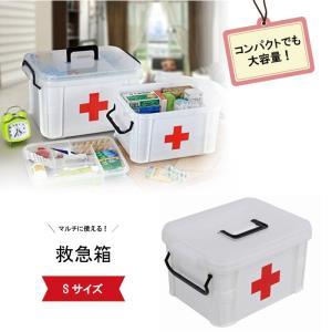 ・セット内容:救急箱(Sサイズ)、オリジナルカラビナ、メーカー保証書、豪華3点セット! ・【サイズ】...