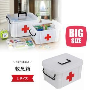 ・セット内容:救急箱(Lサイズ)、オリジナルカラビナ、メーカー保証書、豪華3点セット! ・【サイズ】...