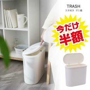 ・セット内容:ゴミ箱、カラビナ、メーカー保証書、豪華3点セット! ・材質:PP、ABS ・容量:10...