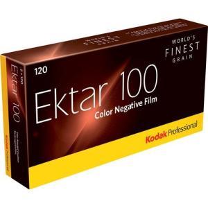 Kodak カラーネガティブフィルム プロフェッショナル用  エクター100 120 5本パック 8314098|universalmart