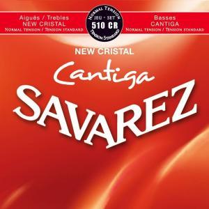 SAVAREZ サバレス クラシックギター弦 カンティーガ 510CR SET【送料無料】|unliminet