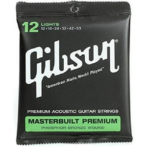 Gibson ギブソン アコースティックギター弦 Masterbuilt Premium ライトゲージ 012-053 SAG-MB12|unliminet