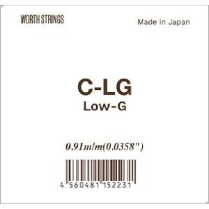 【Worth】 C-LG Low-G 単弦 クリア フロロカーボン弦 (ウクレレ用)【送料無料】|unliminet