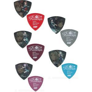 【5種各3枚 計15枚セット】ESP×バンドリ! Roselia Model2 ギター ピック セッ...