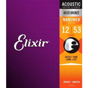 Elixir アコースティックギター弦 NANOWEB 80/20ブロンズ Light .012-.053#11052【送料無料】|unliminet