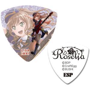 【10枚セット】 Roselia Rausch Lisa 今井リサ Roselia×RAISE A ...