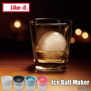 like-it/ライクイット Ice Ball Maker ...