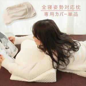 枕カバー 横寝枕 替えカバー単品 38×64cm 枕カバー ピロケース 丸洗いOK