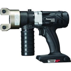 (油圧式圧着工具)Panasonic 充電油圧マルチ本体のみ EZ46A4X-B|unoonline