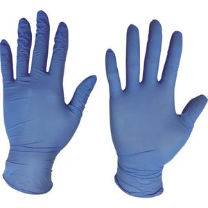 (使い捨て手袋)川西 ニトリル使いきり手袋粉無250枚入ブルーLサイズ 2060BL-L unoonline