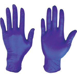 (使い捨て手袋)川西 ニトリル使いきり手袋粉無300枚入ダークブルーSSサイズ 2062BL-SS unoonline