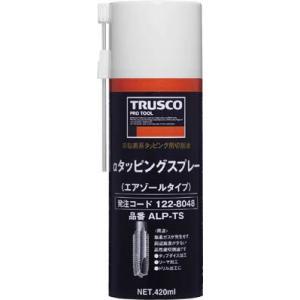 (切削油剤)トラスコ αタッピングスプレー 難削材用 420ml  ALP-TS|unoonline