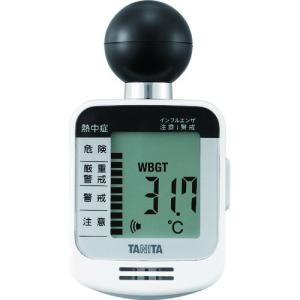 (熱中症対策用品)TANITA 黒球式熱中症指数計 熱中症アラーム TC−300 TC300WH
