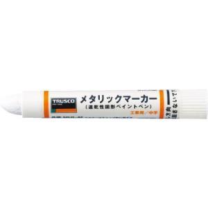 (工業用マーカー)トラスコ 工業用メタリックマーカー 中字 白 MULM