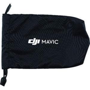 (ドローン)DJI Mavic 2 Part32 機体スリーブ D178689|unoonline