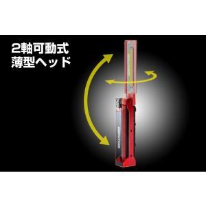 (再入荷)GENTOS ジェントス LED搭載充電式ワークライト GANZ ガンツ GZ-213-SET【オリジナルミニ工具付】|unoonline|04