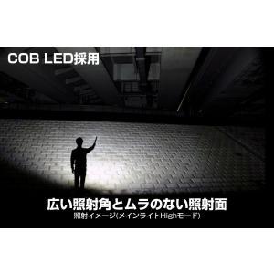 (再入荷)GENTOS ジェントス LED搭載充電式ワークライト GANZ ガンツ GZ-213-SET【オリジナルミニ工具付】|unoonline|06