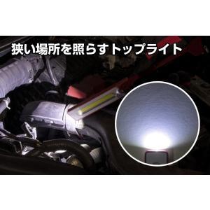 (再入荷)GENTOS ジェントス LED搭載充電式ワークライト GANZ ガンツ GZ-213-SET【オリジナルミニ工具付】|unoonline|08