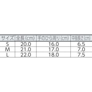 (作業手袋 軍手)トラスコ チャージフリー手袋 Lサイズ DPM345 DPM-345-L|unoonline|02