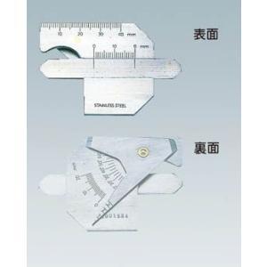 (ゲージ)トラスコ 溶接ゲージ 寸法測定精度±0.4  TWG-1|unoonline