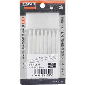 (工業用マーカー)トラスコ 石筆パック入 両切 PSK10
