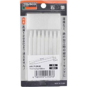 (工業用マーカー)トラスコ 石筆パック入 太丸 PSK40