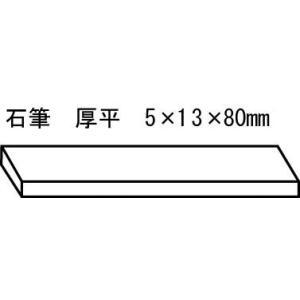 (工業用マーカー)トラスコ 石筆パック入 厚平 PSK60