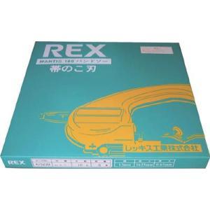 【仕様】適合機種:XB-180WS/XB-180WA用材質:合金山数:14質量(g):170適合機種...