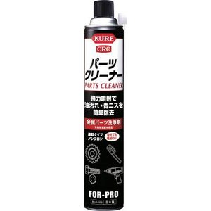(洗浄剤)KURE パーツクリーナー 840ml NO1422|unoonline