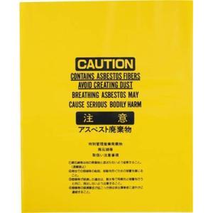 【特長】識別しやすい黄色を使用しています。アスベスト回収工事用に最適です【仕様】横(mm):450厚...