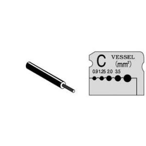 (ワイヤーストリッパー)ベッセル ワイヤーストリッパーブレード3000C用  WB-003|unoonline