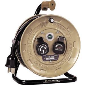 (コードリール 電工ドラム 200V)ハタヤ コードリール 三相200Vアース付 20A 10m  JT3-102M|unoonline
