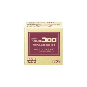 (うがい薬)サラヤ うがい薬コロロ 10L 12830