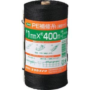 (ひも 紐 ヒモ)ユタカメイク 補修糸 PE補修糸 1.0mm×400m ブラック  A-285|unoonline